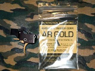 ATC AR Gold, SR Gold Trigger System (ar10 trigger)