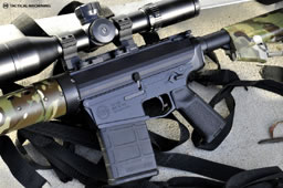 TACTICAL MACHINING LOWER RECEIVER