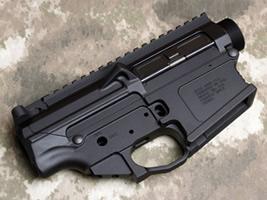MEGA ARMS MA-TEN Receiver Set