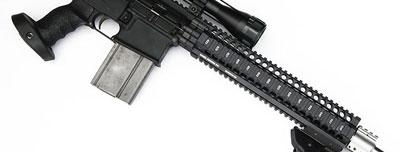 Daniel Defense Lite Rail 308 AR AR-10 DPMS 308