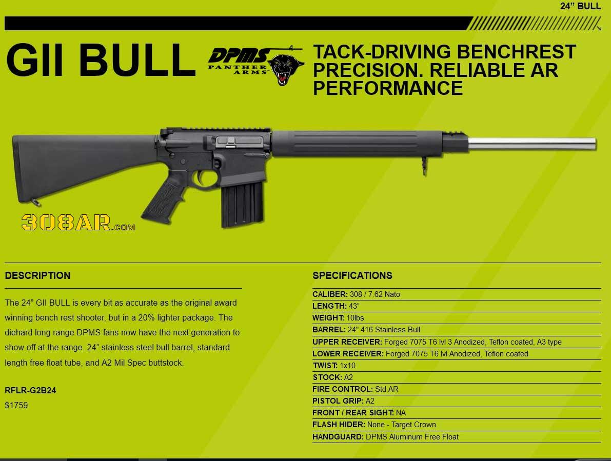 DPMS GII BULL 308AR RIFLE | 308 AR